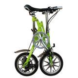 Geschwindigkeit des 14inch Kohlenstoffstahl-7 ein Sekunden-faltendes Fahrrad (YZBS-6-14)