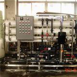 Машина Cj103 опреснения морской воды обратного осмоза RO