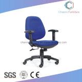現代Armrestの耐久のオフィスファブリックスタッフの椅子