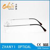 Облегченная Rimless Titanium рамка оптически стекел Eyewear Eyeglass с шарниром (5008) - c