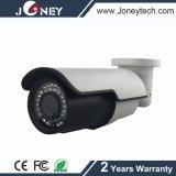Caméra de sécurité automatique d'IP de megapixel de l'orientation 4 pour extérieur