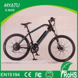 28 بوصة عنصر ليثيوم درّاجة كهربائيّة مع [هي بوور] محرّك [500و]