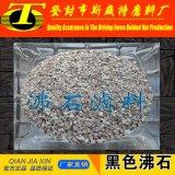 Purification de l'eau Prix de marché de la pierre de zéolite naturelle à vendre