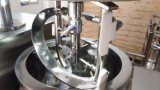 최신 인기 상품 진공 기계를 만드는 균질화 섞는 유화제 바셀린