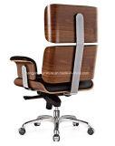 現代オフィス用家具の旋回装置の革執行部の椅子(HX-NCD406)