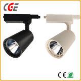 궤도 Lightinng 직업적인 제조자는 LED 궤도 빛을 제공한다