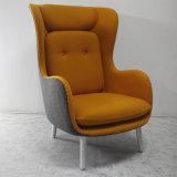 직물 홈 디자인 가구 소파 의자