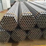 Precios del tubo de acero de la marca de fábrica de Youfa