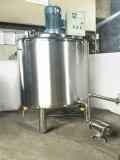 Double réservoir revêtu d'acier inoxydable avec le mélangeur