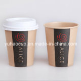 자연적인 Kraft 브라운 커피 잔 (YH-L191)