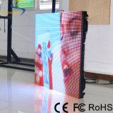 広告する公共のSereviceのための高い定義屋外P5 SMD LED Walllスクリーン