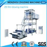 Máquina de la protuberancia de la película de H/LDPE (SJ-FM)