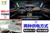 Macchina fotografica piena dell'automobile di mini disegno eccellente HD 1080P dell'automobile DVR