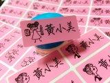 Autoadesivo di nome del fumetto del PVC della Cina del rifornimento della fabbrica