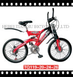 "12 coloridos "" Children Bike com Steel Full Chain Cover"