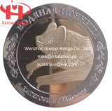 Moneda Custom Designed del metal de la moneda del aniversario