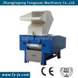 Tipo máquina plástica de las granes fuerzas de la trituradora de la botella