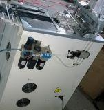 Сверхмощный ультразвуковой автомат для резки ленты