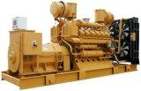 Generator des Cer-anerkannter Erdgas-200kw mit CHP-System