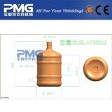 máquina semi automática del moldeo por insuflación de aire comprimido de 5 galones de la capacidad 90-180bph