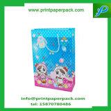 Bolsos del regalo de la fiesta de cumpleaños - bolso del regalo del botín del papel de Kraft