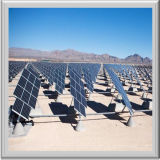 "Se07-Aoa 7 "" Slewing Drive per Single Axis Solar Tracker"