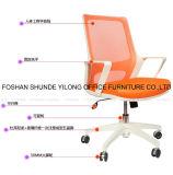 Cadeira do escritório, cadeira do engranzamento, elevador de cadeira executivo e cadeira de giro