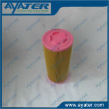 71151-66010 보충 Fusheng 압축기 필터