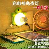 Lâmpada de sensor móvel bonito da luz do controle do som da luz da noite do diodo emissor de luz da tartaruga da lâmpada do diodo emissor de luz do carregador