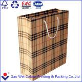 カスタムブラウンクラフト紙袋、包装紙袋、贅沢なペーパーショッピング・バッグ