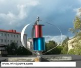 Weniger 25dB Maglev 1000W vertikaler Mittellinien-Wind-Energie-Generator