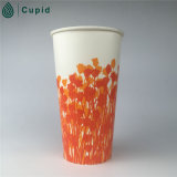 Lid를 가진 처분할 수 있는 Plain White Single Wall Hot Coffee Paper Cup
