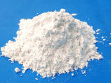 Argile bon marché de bentonite des prix de grande pureté