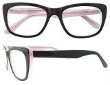 2016 marcos calificados de Eyewear diseñador óptico Eyewear de Eyewear