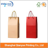 주문을 받아서 만들어진 Printing Corrugated Paper Wine 또는 Olive Packaging Box (QYCI1533)