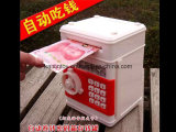 Light와 Music를 가진 건전지 Operated Money Box Toys