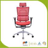 편리한 사무실 의자를 온라인으로 판매하는 2016 상단