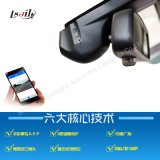 BMW Support WiFi Mirrorlink와 실제 시간 Record를 위한 HD Wide Angle Car DVR Special