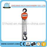 Type de HS-V bloc de poulie à chaînes de 3 tonnes