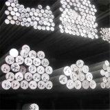 Алюминиевый пруток шестигранного профиля (6063 6061 6005 6082)