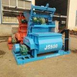 Hoge Efficiënte Concrete Mixer Js500 met Redelijke Ontworpen Structuur