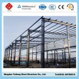 Edificio ligero de la estructura de acero para el taller del almacén