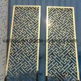 Schermo decorativo dell'acciaio inossidabile del metallo di colore