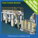 Cortador de papel del programa/guillotina/cortadora de papel