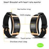 Bracelet intelligent avec fréquence cardiaque et moniteur de tension artérielle (CK11S)