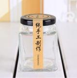 De Kruiken van de Honing van het Glaswerk van de Jampot van het glas met Deksel