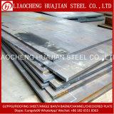 ASTMの標準のA36熱間圧延の鋼板