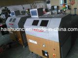 Rectifieuse de commande numérique par ordinateur pour faire les fichiers Endo Vik-4A