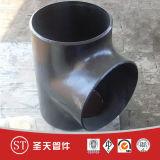 إمداد تموين يضمن نوعية فولاذ قمزة