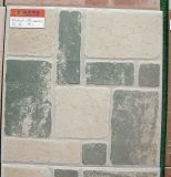 300X300mm Ceramic Floor Tiles (ST3001)